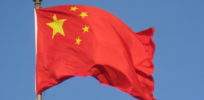 Chinese flag Beijing IMG