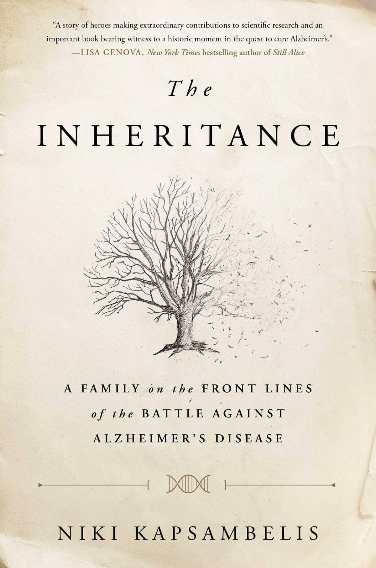the inheritance hr