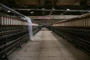 textile 8 23 18