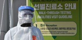 south korea testing gty jt hpmain x x