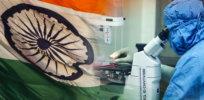 indiar