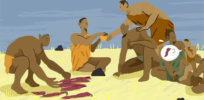 The evolutionary history of human tolerance