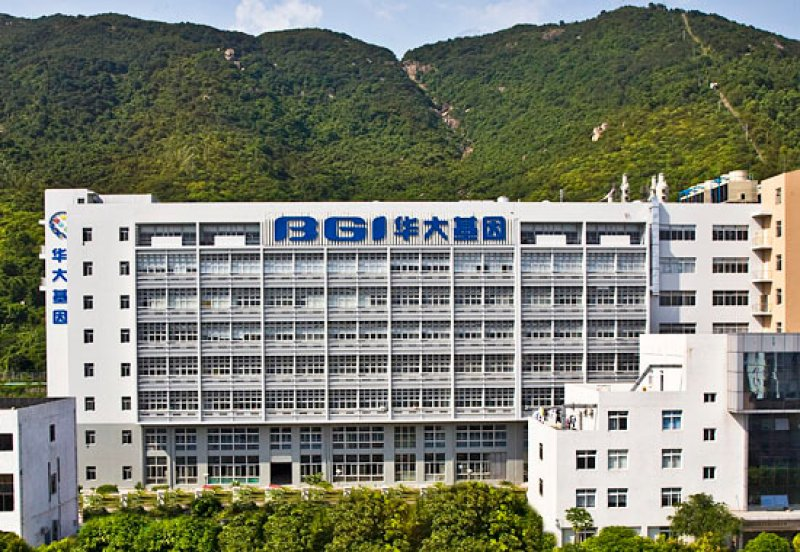 Disruptive genomics: Is China's BGI the epicenter of the world's biotech  revolution? | Genetic Literacy Project