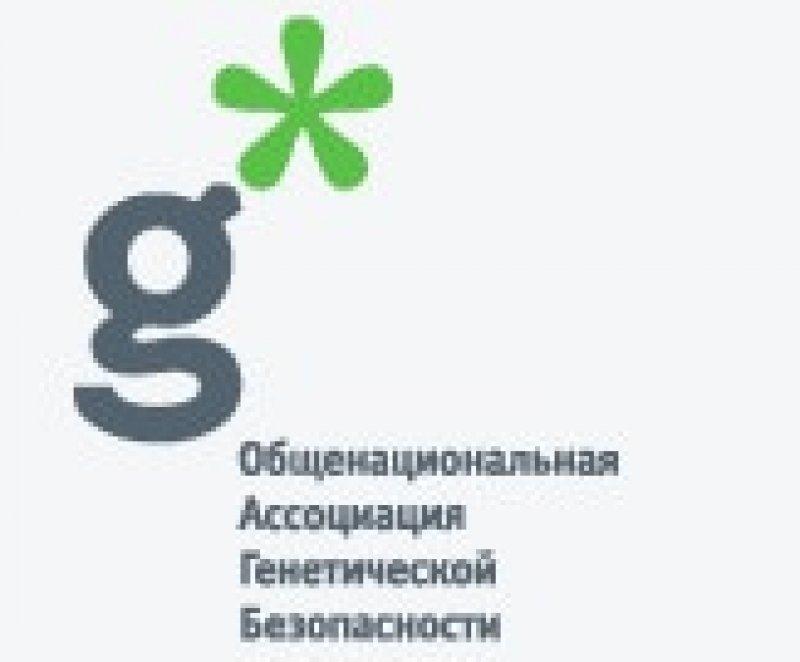 NAGS logo