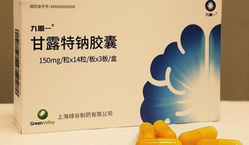 image oligomannate alzheimers drug china